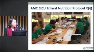 Enteral Nutrition Protocol 썸네일