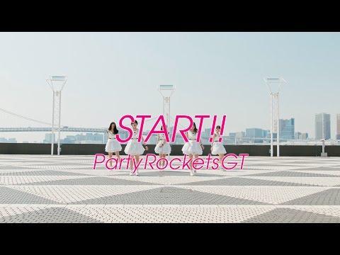 , title : 'Party Rockets GT 8thシングル「START!!」MV #パティロケ'