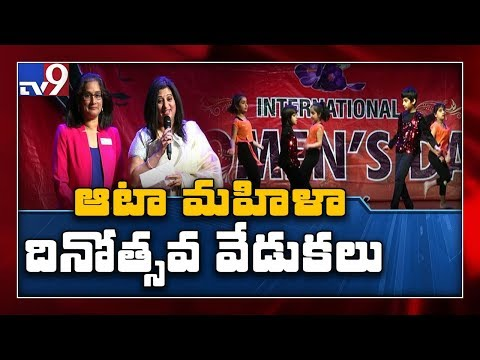 Women's Day Celebrations - 2020 - DC - TV9