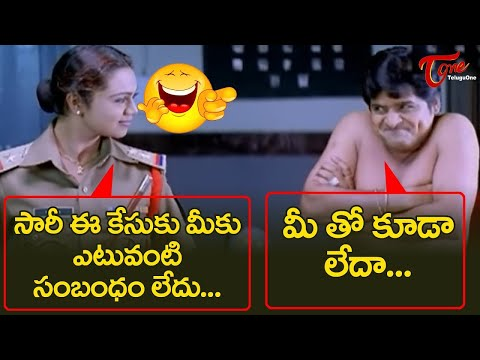 Ali Hit Comedy Scenes | Telugu Movie Comedy Scenes | TeluguOne