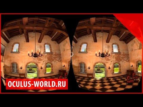Trip Tuscany Oculus Rift | Окулус Рифт путешествие демо demo обзор тест природа очки шлем 360 3D (видео)
