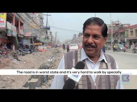 (Kantipur News | Full English News - 16 November 2018 - Duration: 11 minutes.)