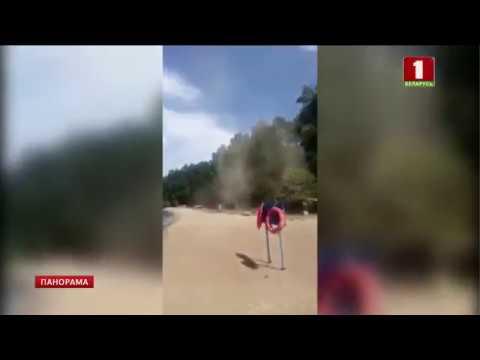 Смерч распугал отдыхающих на пляже в Гродно