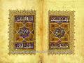 Ilovemydeen - Surah Al Rahman By Muhammad al Luhaidan, CHECK IT OUT!!!