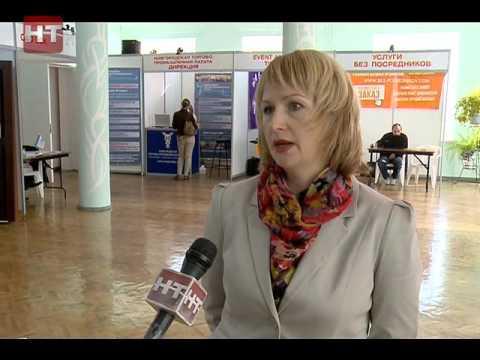 В Великом Новгороде начала работу выставка-ярмарка «Малый бизнес – новгородцам»