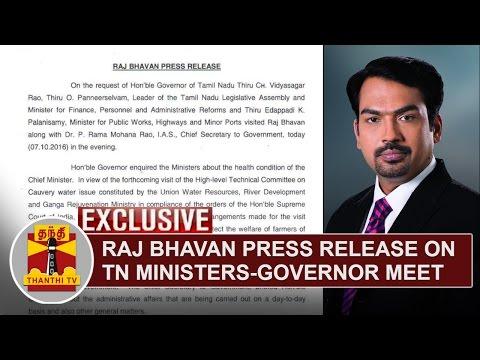 Raj-Bhavan-Press-Release-on-TN-Ministers-Governor-Meet-Thanthi-TV