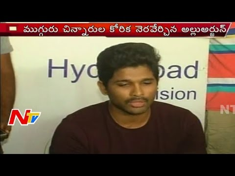 Stylish Star Allu Arjun meet with Ailing Teenage Fans to Fulfill their Wish