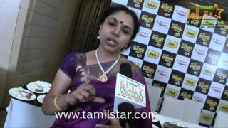 Sudha Ragunathan at Mirchi Music Awards 2013 Curtain Raiser