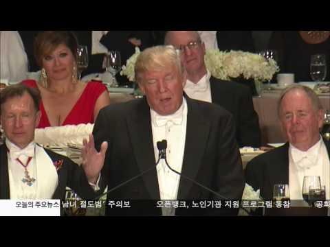 클린턴·트럼프 '날선 농담'  10.21.16 KBS America News