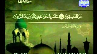 HD المصحف المرتل 09 للشيخ عبد الباسط عبد الصمد رحمه الله