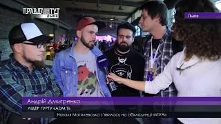 Відгримів «Lviv Acoustic Fest-2017»