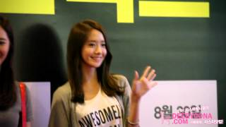 Nonton [Fancam] 120824 Yoona @ VIP premiere of 577 Project by Deeryoona Film Subtitle Indonesia Streaming Movie Download