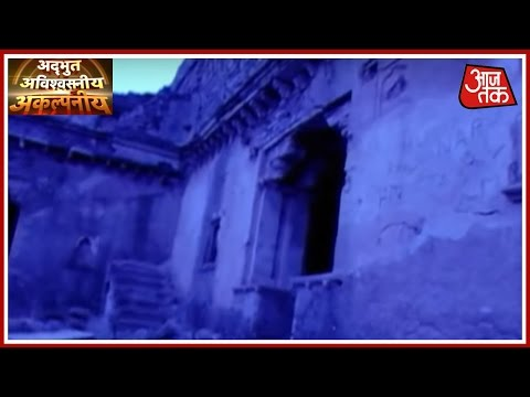 Video Adbhut Avishvasniya Akalpneeya: Bhoot Bangla Bhangarh Fort In Rajasthan download in MP3, 3GP, MP4, WEBM, AVI, FLV January 2017