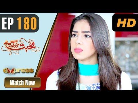 Pakistani Drama   Mohabbat Zindagi Hai - Episode 180   Express Entertainment Dramas   Madiha
