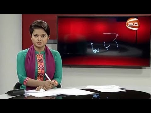 দেশ 24 (Desh 24) | 6.00PM | 19 September 2018