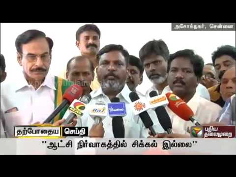 Viduthalai-Chiruthaigal-Katchi-leader-Thirumavalavan-addressing-reporters-at-party-office-Chennai
