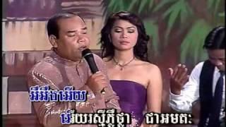 "Khmer Travel - Sos Mach & Meas Soksophea """