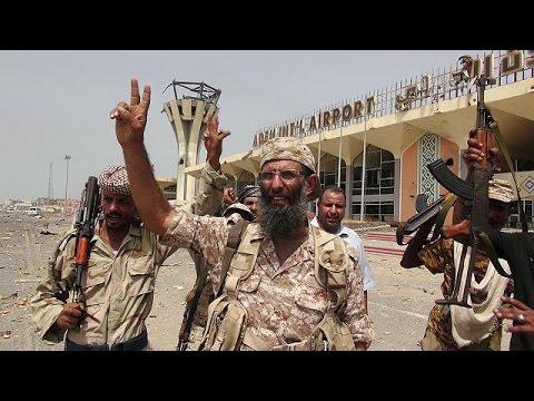 Υεμένη: Επέστρεψαν αυτοεξόριστοι υπουργοί και αξιωματούχοι