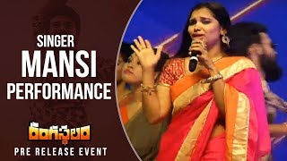 Video Singer Manasi Live Performance For Rangamma Mangamma Song @ Rangasthalam Pre Release Event MP3, 3GP, MP4, WEBM, AVI, FLV September 2018