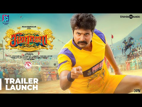 Seemaraja Trailer Launch Event | Sivakarthikeyan, Samantha | Ponram | D. Imman | 24AM Studios