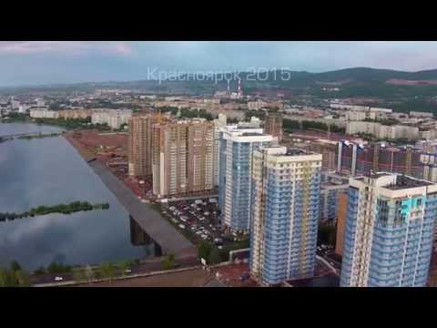 Красноярск с высоты (Лето 2015) - DomaVideo.Ru