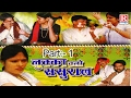 Lukka Chalo Sasural Part 1 || लुक्का चलो ससुराल # full movie Dehati Entertainment ||Rajput Cassettes