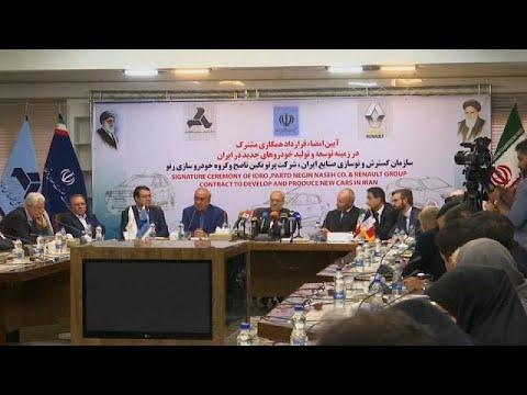 H Renault «καταφτάνει» στο Ιράν – economy