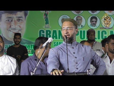 Video Mr. ASADUDDIN OWAISI  (SPEECH) AT SARVAGNA NAGAR. ABOUT KARNATAKA ELECTION.. download in MP3, 3GP, MP4, WEBM, AVI, FLV January 2017