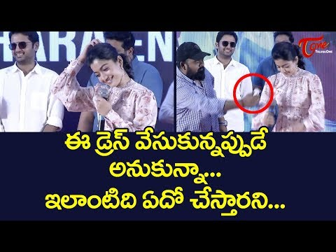 Rashmika Funny Speech at Bheeshma Success Meet | Nithiin | Dil Raju | TeluguOne