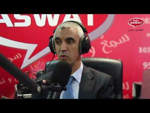 Abdessamad Issami Président du directoire de QMB invité de Libre échange