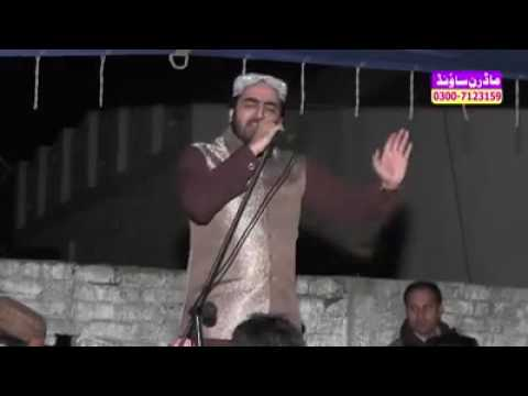 Video Wari Wari Jaan Tu Kina Sohna Ay New Naat 2016 Shakeel Ashraf download in MP3, 3GP, MP4, WEBM, AVI, FLV January 2017