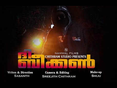 the beacon  #Malayalam Short film#