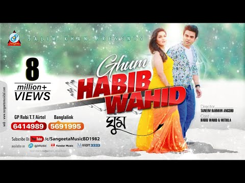 Ghum by Habib Wahid Ft. Mithila | New Music Video 2017 | Sangeeta