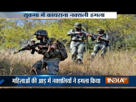 Sukma: 25 Jawans martyred after 300 naxals attack CRPF team in Chhattisgarh