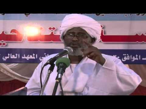 كلمة الشيخ إسماعيل في المؤتمر النسوي الأول ج2