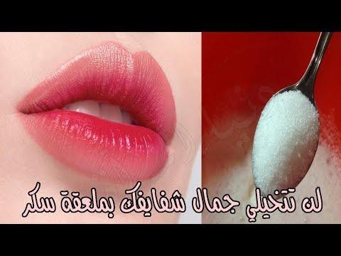 العرب اليوم - شاهد| ملعقة سكر تمنحك شفايف وردية ورطبة في 5 دقائق