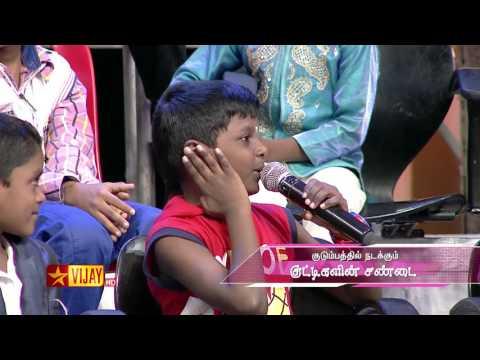 Neeya-Naana--7th-August-2016-Promo-3