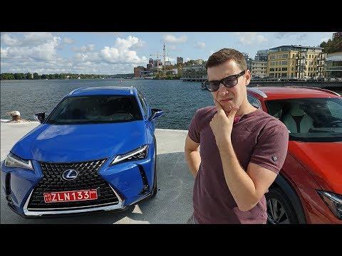 Теперь все Лексусы будут такими – Lexus UX! Тест-драйв и обзор онлайн видео