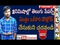 HOW TO DOWNLOAD TELUGU NEWS PAPERS IN PDF TELUGU