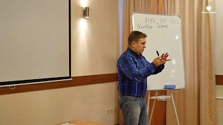 Видео. Семинар Системы видеонаблюдения Polyvision