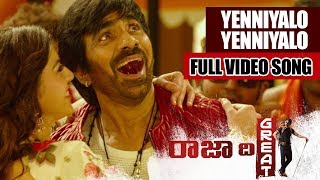 Video Raja The Great Video Songs - Yenniyalo Yenniyalo Video Song - Ravi Teja, Mehreen Pirzada MP3, 3GP, MP4, WEBM, AVI, FLV Januari 2018