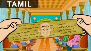Tales of Tenali Raman - Tales of Tenali Raman in Tamil - 06 Proof of Innocence- Animated / Cartoon S