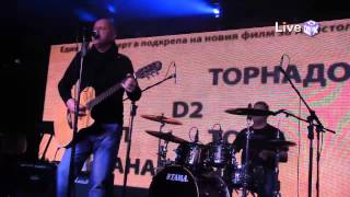 23. Сигнал -- Приказен Свят, Livebox, Sofia Live Club