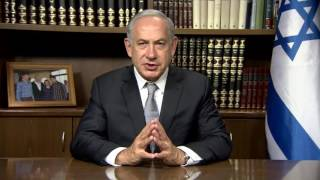 PM Netanyahu\'s Greeting on Israel\'s 68th Independence Day