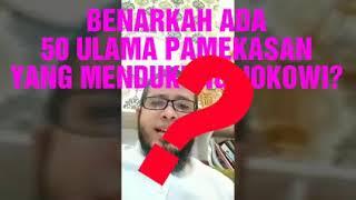 Video Ternyata ini wajah 50 Ulama pendukung Jokowi di Madura MP3, 3GP, MP4, WEBM, AVI, FLV Februari 2019