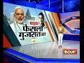 BJPs list of 70 candidates out; Rupani from Rajkot West, Nitinbhai Patel gets Mehsana seat - Video