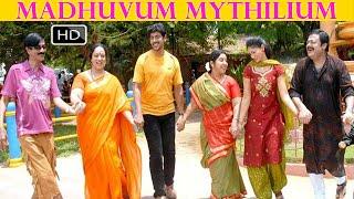 XxX Hot Indian SeX Tamil Cinema Madhuvum Mythilium Tamil HD Film .3gp mp4 Tamil Video