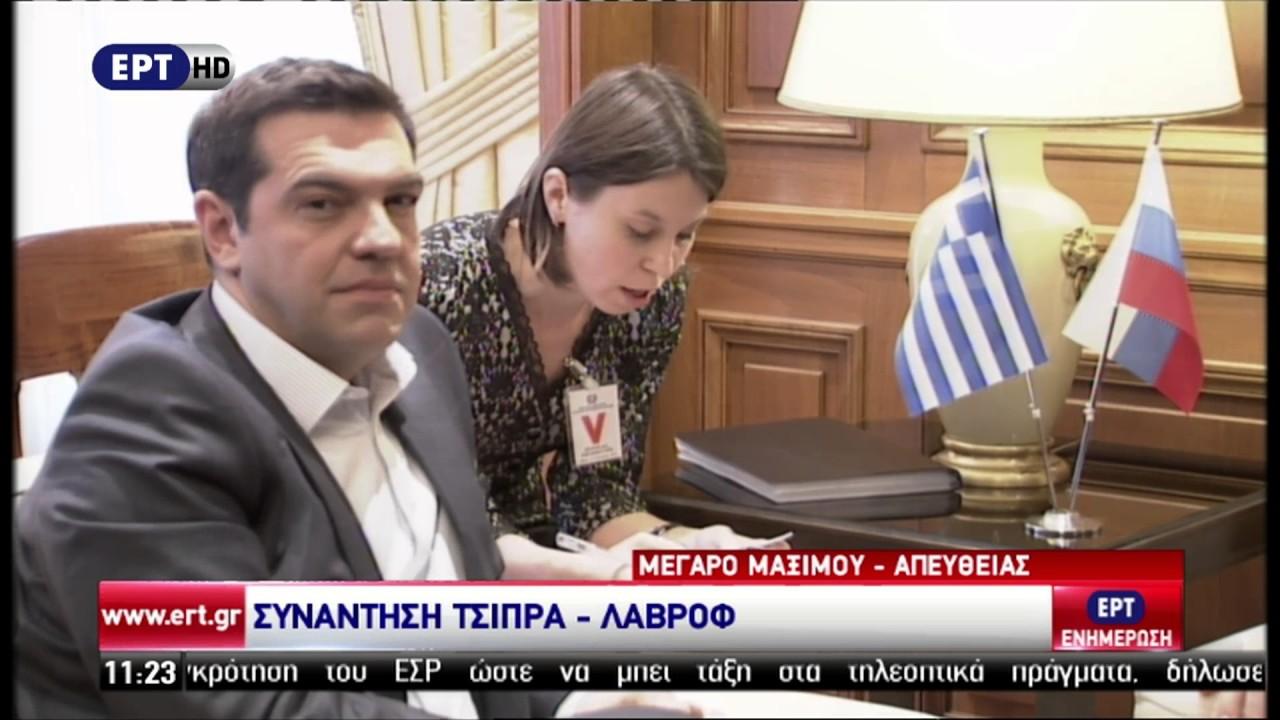 Συνάντηση του Πρωθυπουργού με τον Ρώσο υπουργό Εξωτερικών