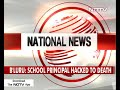 Bengaluru School Principal Hacked To Death In Front Of 20 Students - Video
