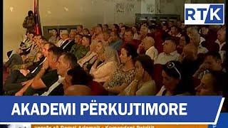 AKADEMI PËRKUJTIMORE - Remzi Ademaj - Komandant Petriti 15.08.2018